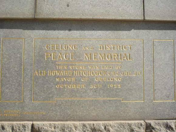Johnstone Park   Memorial Gates   Plaque   2