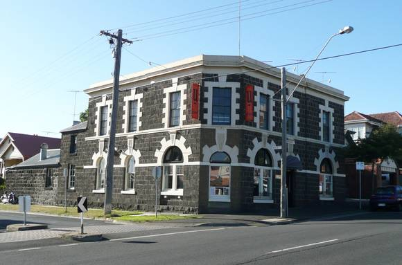 FORMER GEORGE AND DRAGON HOTEL SOHE 2008